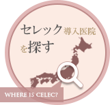 WHERE IS CEREC CLINIC? セレッククリニックはどこにあるの?